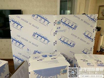 北京市到中国台湾国际长途搬家