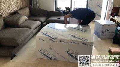 中国香港留学生行李到内地