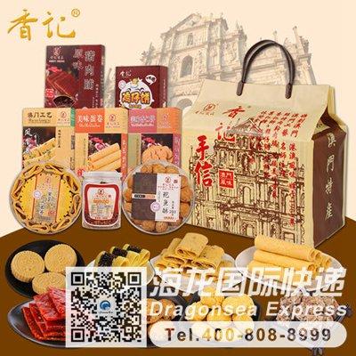 寄食品去韩国