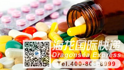 寄药品去中国台湾