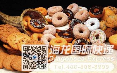 寄饼干去中国台湾