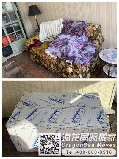 北京搬家去台北