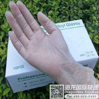 寄PVC手套去新加坡