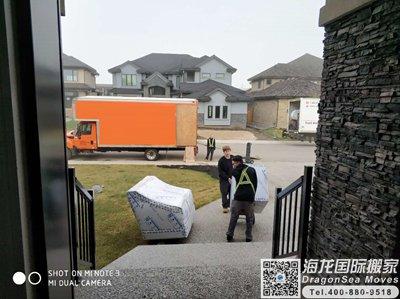 移民搬家到加拿大