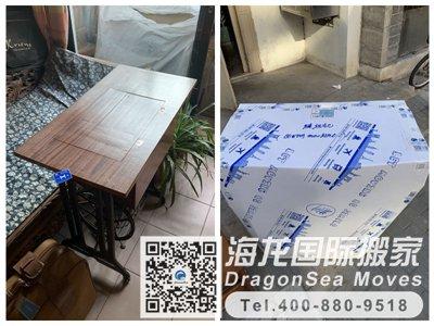 北京私人物品运输