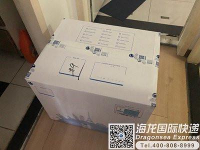 寄阿奇霉素去中国香港